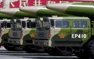 Κίνα, Πάμε, 3 Παγκόσμιο Πόλεμο Ενημέρωσε, kina, pame, 3 pagkosmio polemo enimerose