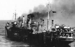 Σημαντικές, Καστελλόριζου, 29 Σεπτεμβρίου 1945 –, Empire Patrol, simantikes, kastellorizou, 29 septemvriou 1945 –, Empire Patrol