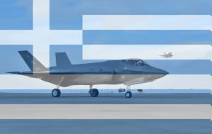 Άραβες, Ελλάδα, 24 F-35, – Γίνεται, araves, ellada, 24 F-35, – ginetai