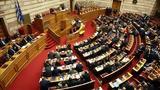 Με την ψήφο των βουλευτών της ΝΔ υπερψηφίστηκαν οι επίμαχες τροπολογίες για τα εργασιακά,