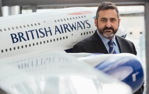 British Airways, Περικοπές 10 000, British Airways, perikopes 10 000