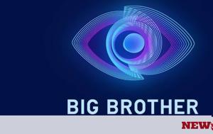 Big Brother, ΣΚΑΙ, ΕΣΡ, Big Brother, skai, esr