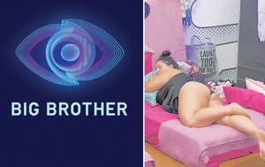 Νέες, Big Brother –, Αφροδίτη, nees, Big Brother –, afroditi