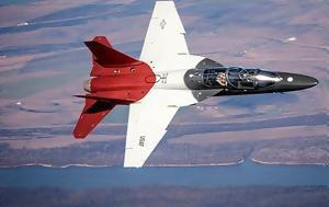 """US Air Force, """"e"""""""