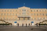Σαρώνει, Αθήνας – Ποιες,saronei, athinas – poies
