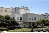 Νοσοκομείο Νίκαιας,nosokomeio nikaias