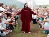 Συνελήφθη, Ιησού,synelifthi, iisou
