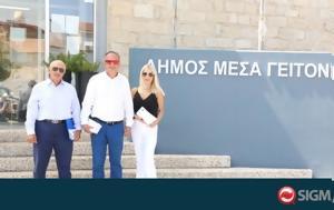 Ανακύκλωση, Πρωτοβουλία, Δήμου Μέσα Γειτονιάς, anakyklosi, protovoulia, dimou mesa geitonias