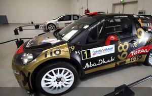 Αστρονομικό, Citroen DS3 WRC, Loeb, astronomiko, Citroen DS3 WRC, Loeb