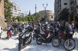 Υπουργείο Μεταφορών, Άκυρη, 125,ypourgeio metaforon, akyri, 125