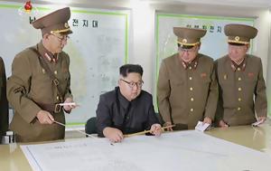 Possible, North Korea