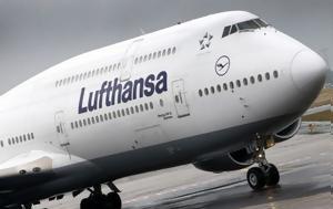 Lufthansa, Τεστ, 2021, Lufthansa, test, 2021