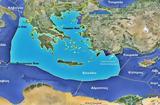 Γερμανία, Τουρκία, Μόνο, Αθήνας – Αγκυρας,germania, tourkia, mono, athinas – agkyras