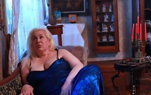 Δήμητρα - Έλλη Κανελλοπούλου, dimitra - elli kanellopoulou