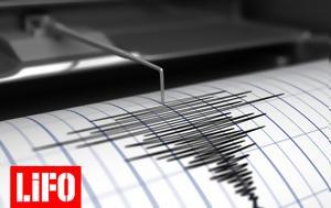 Νέος σεισμός 42 Ρίχτερ, Άγιο Όρος, neos seismos 42 richter, agio oros