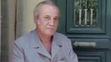 Νίκος Καρούζος – 28 Σεπτεμβρίου 1990,nikos karouzos – 28 septemvriou 1990