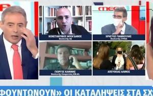 Άγρια, Μπογδάνου, Γιαννούλη, Δεν, Video, agria, bogdanou, giannouli, den, Video
