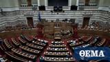 Ελληνική Βουλή, Αζερμπαϊτζάν, Αρμενίας,elliniki vouli, azerbaitzan, armenias
