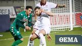 Super League 1, Λάρισα-Παναθηναϊκός 0-1 Α,Super League 1, larisa-panathinaikos 0-1 a