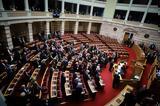Βουλή, Κυκλώνας, Συμφωνία, Πρεσπών, Ιανό,vouli, kyklonas, symfonia, prespon, iano