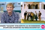 Ρένα Βλαχοπούλου, Μαρινέλλα,rena vlachopoulou, marinella