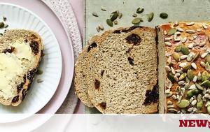 Η πιο εύκολη και νόστιμη συνταγή για υγιεινό σταφιδόψωμο