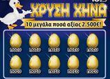 ΣΚΡΑΤΣ, Κέρδη 2 406 433, – Τυχερός, 100 000, ΧΡΥΣΗ ΧΗΝΑ,skrats, kerdi 2 406 433, – tycheros, 100 000, chrysi china