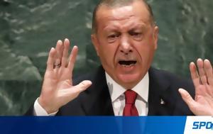 Τρελό, – Σύμμαχος Ερντογάν –, | Sportdog Team, trelo, – symmachos erntogan –, | Sportdog Team