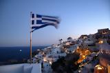 Τουρισμός Ελλάδα,tourismos ellada