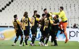 ΑΕΚ, 94′, Europa League 2-1, Βόλφσμπουργκ, ΟΑΚΑ,aek, 94′, Europa League 2-1, volfsbourgk, oaka