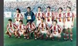 Μαρσέιγ – Ολυμπιακός 3-0 1994, Αλεξανδρής, Μπατίτσα,marseig – olybiakos 3-0 1994, alexandris, batitsa