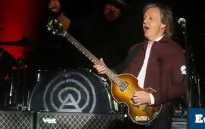 Δωρεάν, Διαδίκτυο, Cure McCartney Who Pulp, dorean, diadiktyo, Cure McCartney Who Pulp
