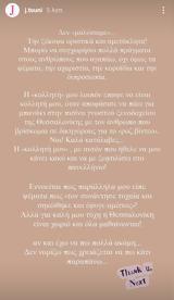 """Κόλαφος, Ιωάννα Τούνη, Βρισηίδα Ανδριώτου, – """"Την,kolafos, ioanna touni, vrisiida andriotou, – """"tin"""
