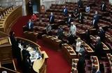 Εκλέχθηκαν, Ολομέλειας, Βουλής,eklechthikan, olomeleias, voulis