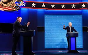 Έτοιμος, Μπάιντεν, Τραμπ – Άνοιξε, etoimos, bainten, trab – anoixe
