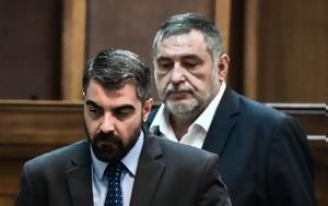 Αρτέμης Ματθαιόπουλος, Άουσβιτς, artemis matthaiopoulos, aousvits
