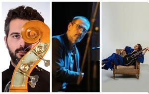 Jazz Chronicles Οκτωβρίου, Φάρο, ΚΠΙΣΝ, Jazz Chronicles oktovriou, faro, kpisn