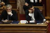 ΣΥΡΙΖΑ, Κοντονή, Εξυπηρετεί, Αριστερά,syriza, kontoni, exypiretei, aristera