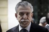 ΣΥΡΙΖΑ, Απαράδεκτες, Κοντονή,syriza, aparadektes, kontoni