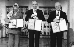 Ιστορία, Νόμπελ Ειρήνης, istoria, nobel eirinis