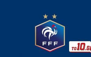 Γαλλία, FFF, gallia, FFF
