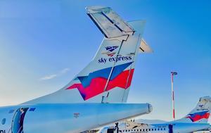 Eπιβεβαίωση, Airbus A320, Sky Express, Epivevaiosi, Airbus A320, Sky Express