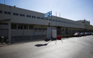 ΠΙΤΣΟΣ, Κρίσιμες, – Διαπραγματεύσεις, Ελλάδα, pitsos, krisimes, – diapragmatefseis, ellada