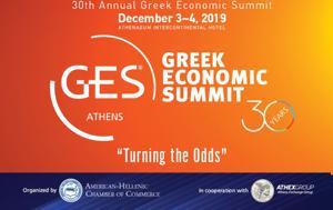 5ο Annual Sustainability Summit, Ελλάδα, 5o Annual Sustainability Summit, ellada