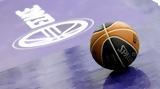 Μπάσκετ Λιγκ – Πρεμιέρα, Αναβολή,basket ligk – premiera, anavoli