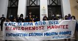 14χρονος ΓΑΔΑ, Ελεύθερος,14chronos gada, eleftheros