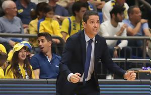 Σφαιρόπουλος, sfairopoulos