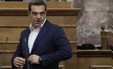 """Αλλοιθώρισαν, ΣΥΡΙΖΑ, """"βλέπουν"""", Ν Δ,alloithorisan, syriza, """"vlepoun"""", n d"""