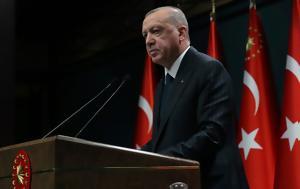 Bloomberg, Ερντογάν -Κάνει, Bloomberg, erntogan -kanei