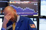 Ισχυρές, Wall Street,ischyres, Wall Street